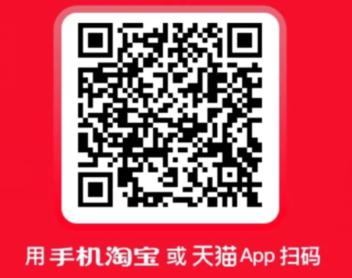 2017年 淘宝天猫双11 红包雨赢取1111元红包[双11预热活动合集 ]