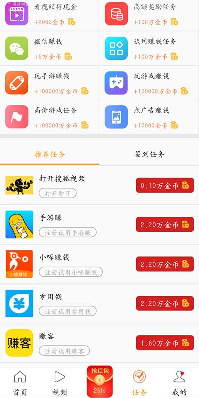 阅生活app截图3